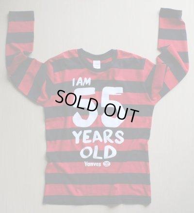 画像1: ◆55 YEARS OLD ロングスリーブTシャツ S・M・Lサイズ