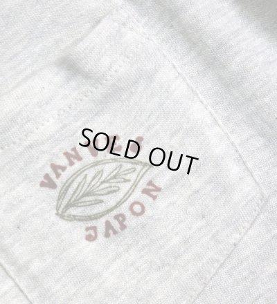 画像1: ◆Simple is Best ポケットTシャツ【オートミールホワイト】全国送料無料S・M・L・XLサイズ