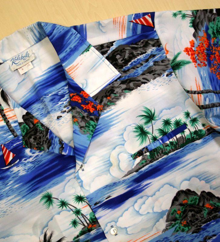 画像5: ◆Vintage アロハシャツ【made in HAWAII】 MLサイズ