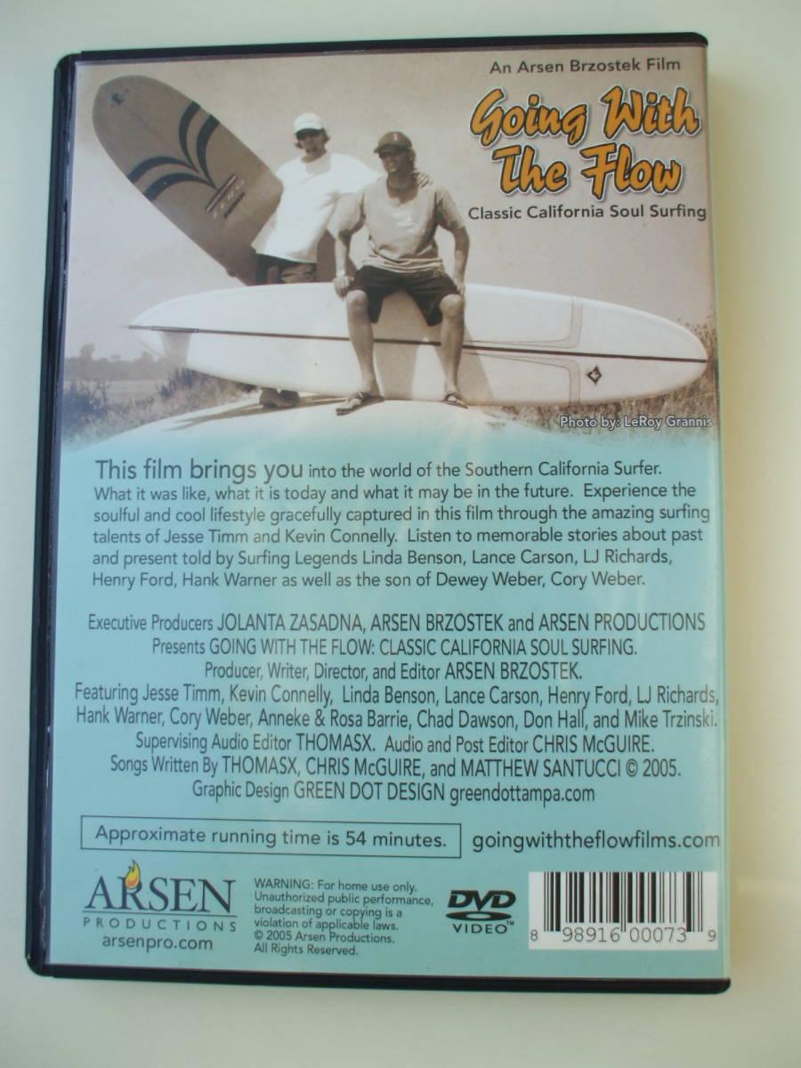 画像2: ◆GOING WITH THE FLOW DVD 全国送料無料